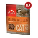 Orijen Alberta Wild Boar Cat treats 35g