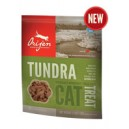 Orijen Tundra Cat Treats35g