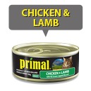 Primal Lamb & Vegetables 100g
