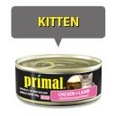 Primal Chicken Kitten 100g