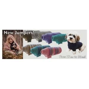 Huskimo Jumper Range